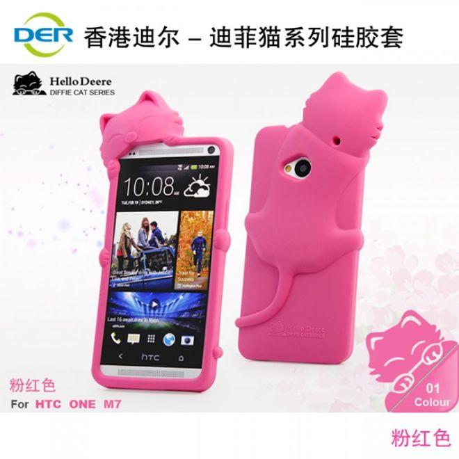 hans HTC One 3D Silikon Case mit süsser Katze - rosa