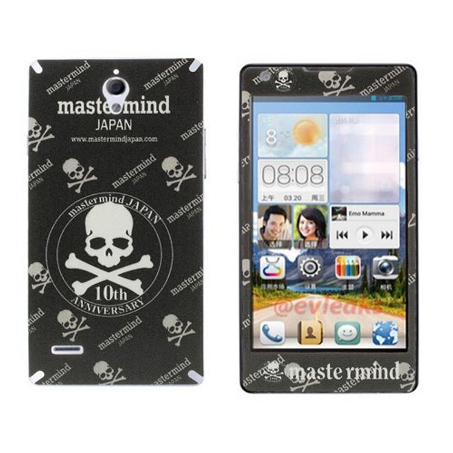 MU Style Huawei Ascend G700 Vorder- und Rückseiten Sticker mit Totenkopf - schwarz