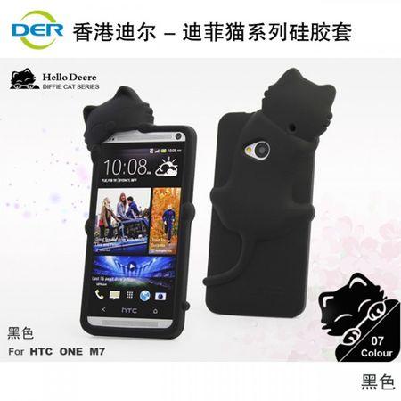HTC One 3D Silikon Case mit süsser Katze - schwarz