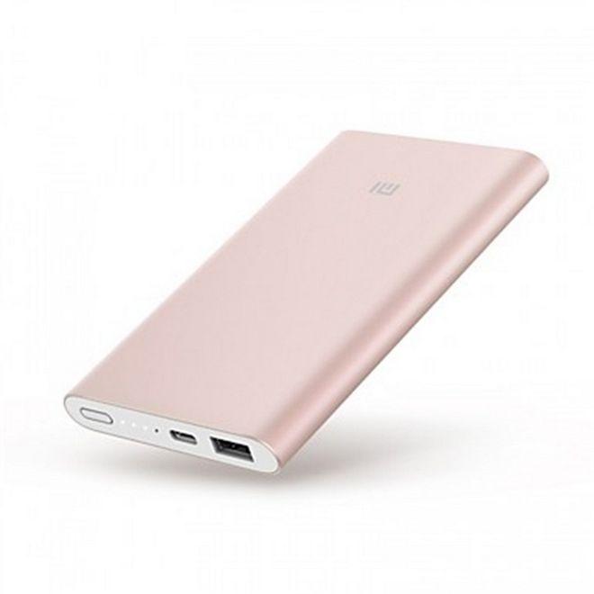 Xiaomi Xiaomi Mi Powerbank Pro 10000mAh - Externer Akku mit USB Typ-C und 2-in-1 USB Ladekabel - gold