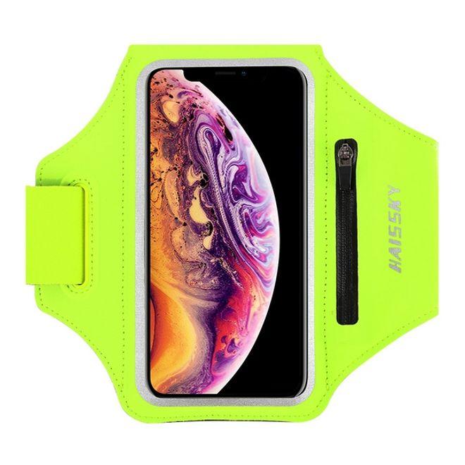 """HAISSKY Universal - Sport Armband für Smartphones bis 6.5"""" - Fach für AirPods Ladecase - neongelb"""